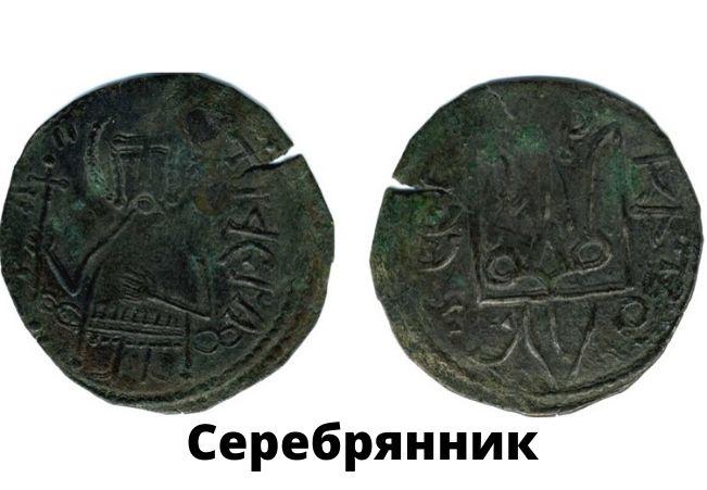 serebrenik